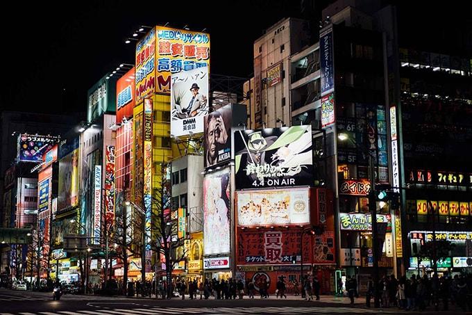 Akihabara : le quartier geek de Tokyo
