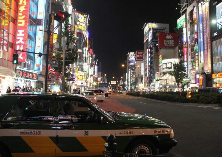 Tokyo capitale du Japon