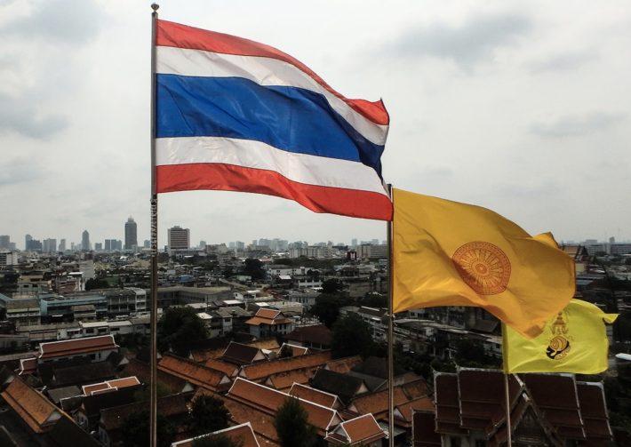 Thailande Drapeau