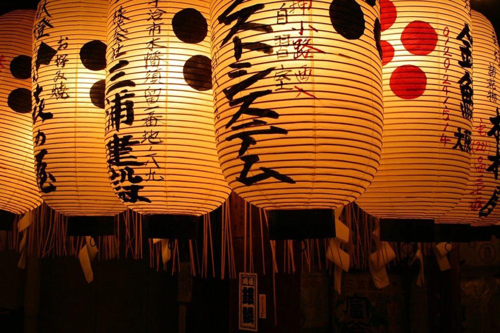 Lanternes du Japon