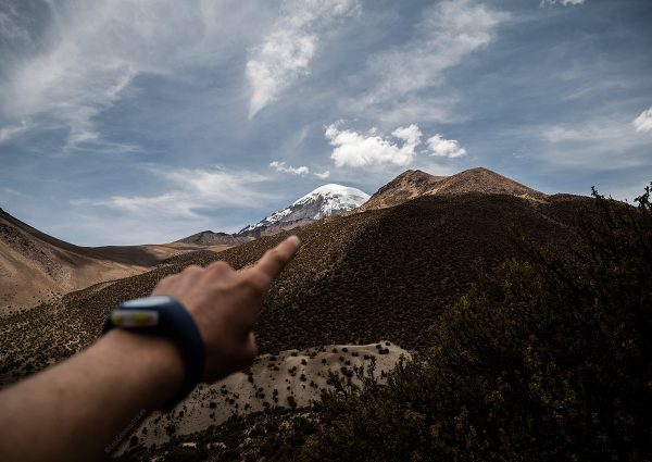 Parc national Sajama en Bolivie