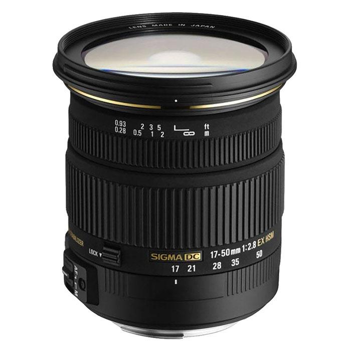 Sigma 17-50mm pour Nikon