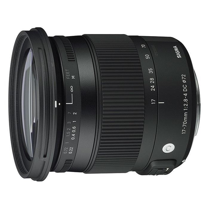 Sigma 17-70mm pour Nikon